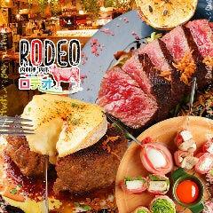 炭焼き肉バル RODEO ロデオ 梅田店
