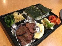 牛タン弁当 1600円夏場は休止中です。