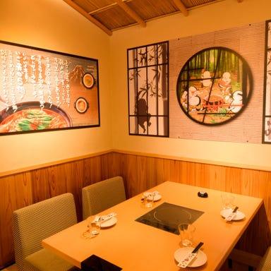 焼肉×赤から鍋 赤から 小山店 店内の画像
