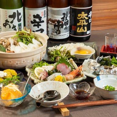 秋田の地酒と炭焼き 成瀬  コースの画像