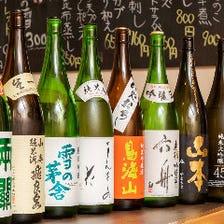 【秋田の地酒】 限定品や隠し酒も・・・