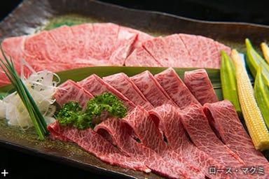 にくの蔵 焼肉 銀山亭  コースの画像