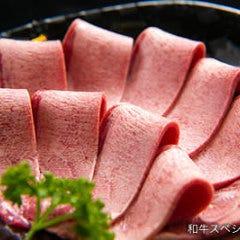 にくの蔵 焼肉 銀山亭