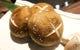 徳島県産肉厚椎茸 キノコ農家より直接仕入れ