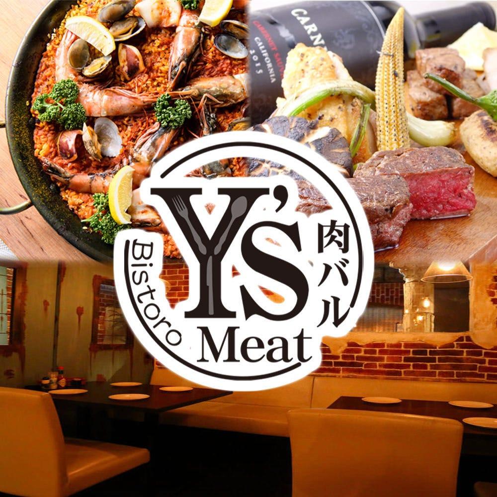 21時以降も◎肉バルイタリアン Y'sMeat(ワイズミート)池袋店