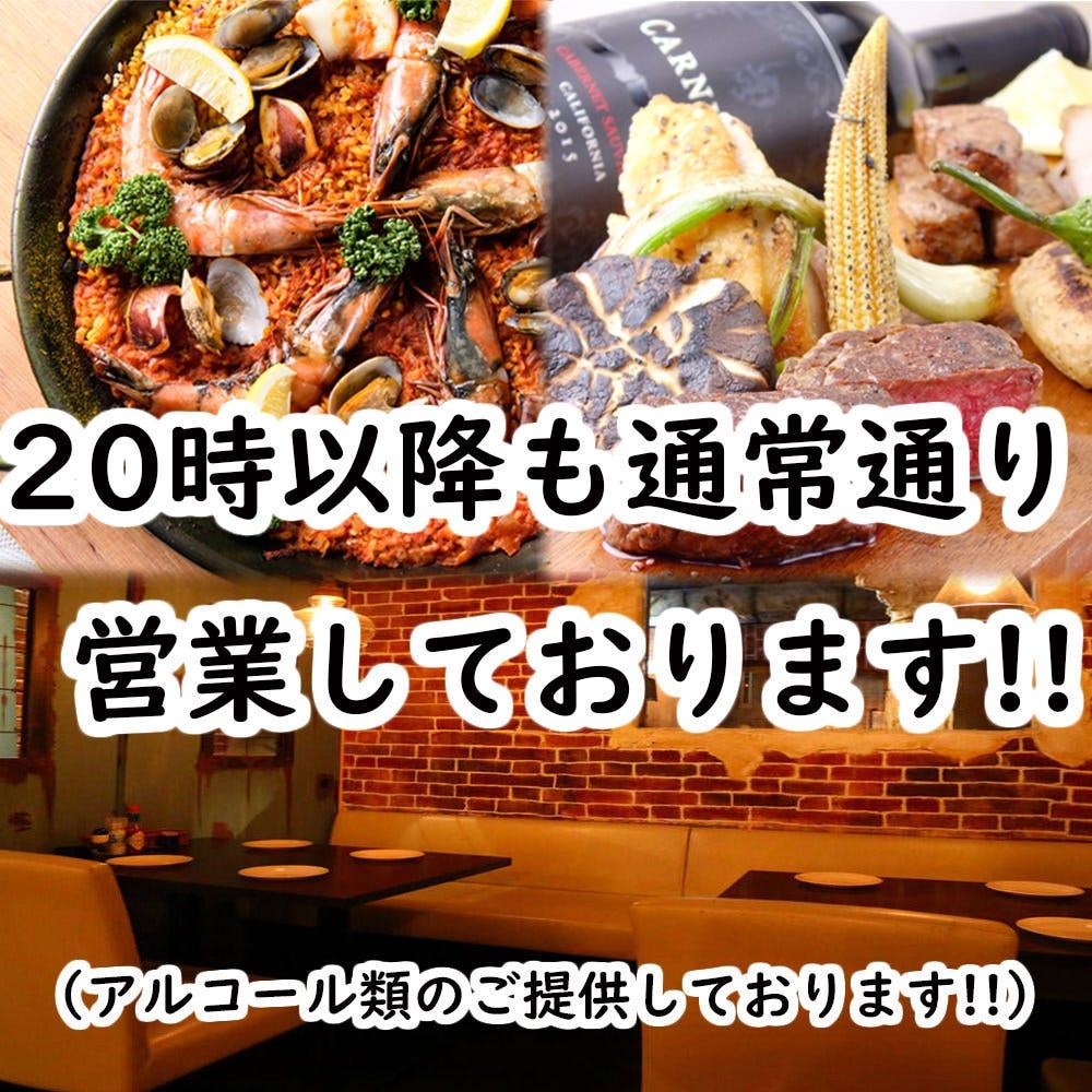 肉バルイタリアン Y'sMeat(ワイズミート)池袋