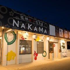 琉球焼肉NAKAMA