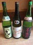 日本酒も仕入れを変更して新入荷があるかも・・・