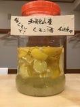 和歌山産 れもん酒(自家製)もご用意しております!