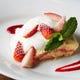 ◇ズッパイングレーぜ◇ 一番人気のイタリアのケーキ!