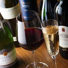 自慢のイタリアワイン!約50種