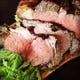 ディナーのおすすめ料理!高級尾張牛のローストビーフは絶品!