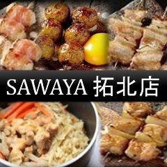すみやき やきとり SAWAYA 拓北店