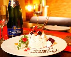 【誕生日特典】 誕生日のお客様にバースデーケーキプレゼント!