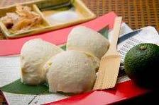 当店名物!国産100%の自家製絶品豆腐