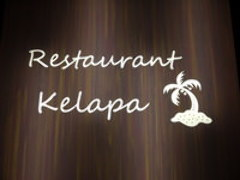 レストラン Kelapa (ケラパ) 浜松