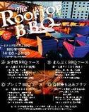 【BBQプラン・お手頃BBQコース】久茂地オフィス街の屋上バーベキュー♪