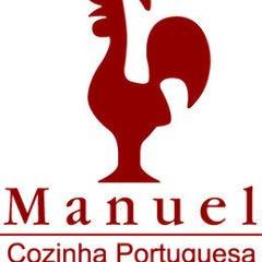 マヌエル コジーニャ・ポルトゲーザ