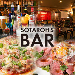 SOTAROH'S BAR