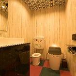 子供用のトイレも完備。ご家族利用やママ会も大歓迎!