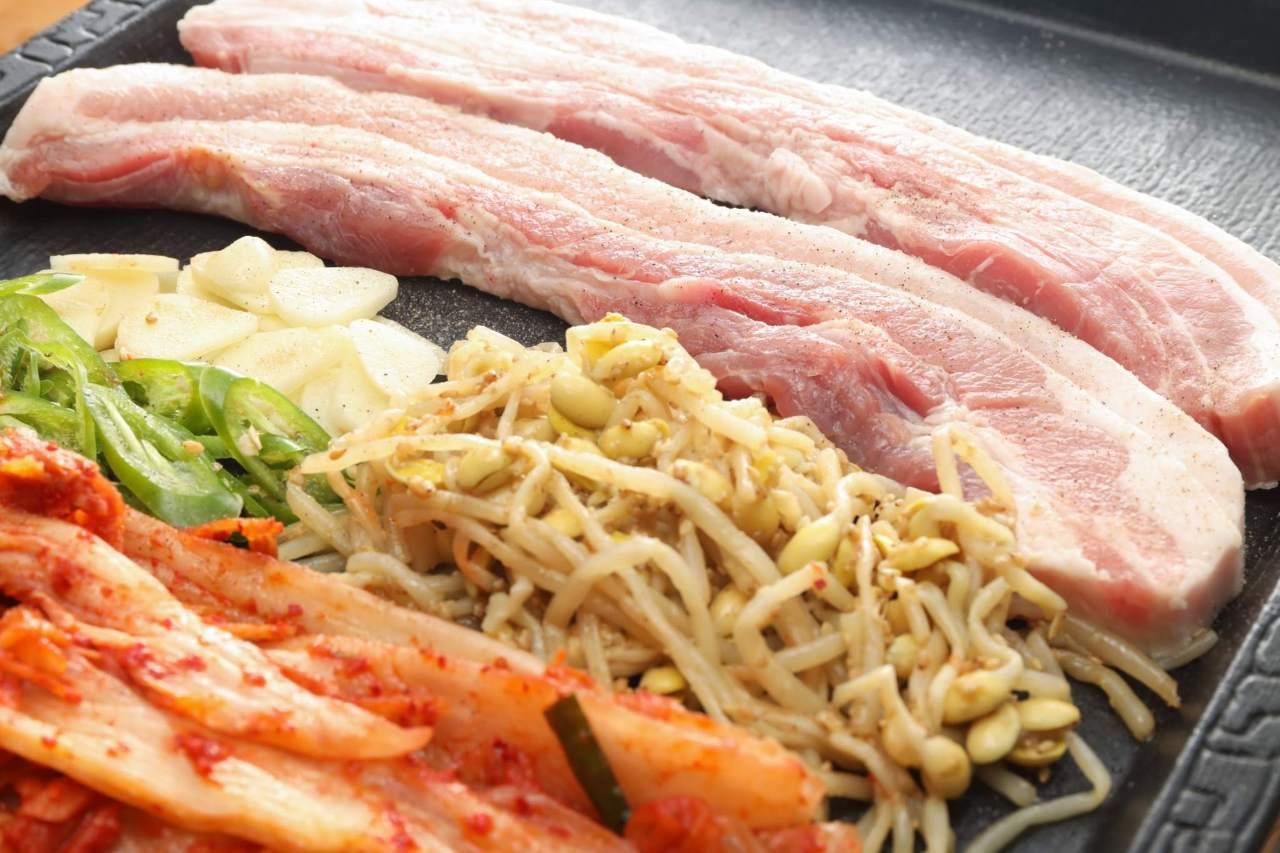 韓国料理&BBQ ペゴッパヨ