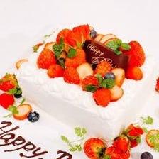【誕生日・記念日におすすめ!】【メインが選べる!】プリフィックスコース