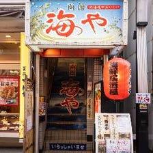 Hakodate Umiya Kawagoeten