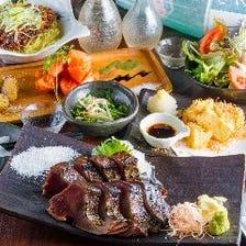 『鰹の藁焼き』が楽しめる宴会コース