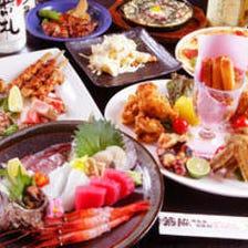 2000円コース(料理のみ)