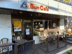 SanCafe (サンカフェ)柿生