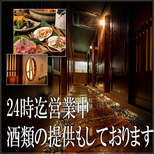 地鶏専門店 個室居酒屋 吉庭 新橋