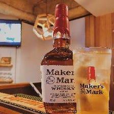 Maker's Mark~今CMで話題のバーボン。すっきりとした口当たりと芳醇な香りをお手頃価格で~