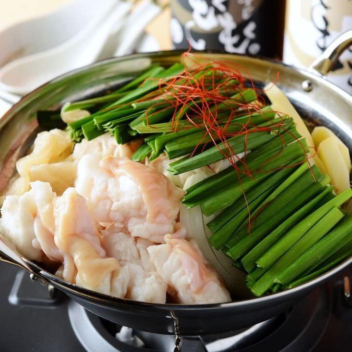 大満足の美味しさ!旨味広がるもつ鍋