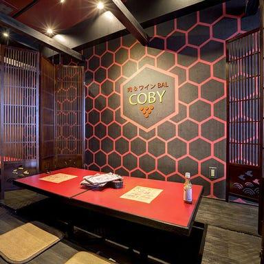 COBY 宜野湾店  店内の画像