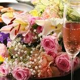 [宴会サポート!] 花束&装花手配や、お祝い料理もご用意可能◎
