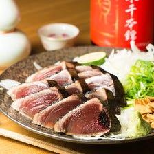 ◆カツをの藁焼きや郷土料理
