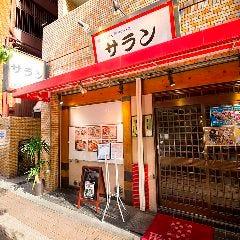 韓国料理 サラン 心斎橋店