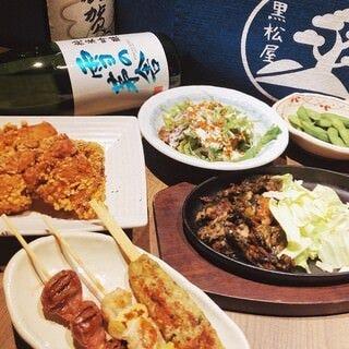 串焼 黒松屋 渋谷店  コースの画像