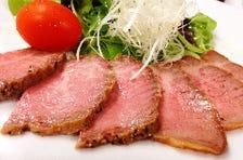 A5ランクの神戸牛のローストビーフ