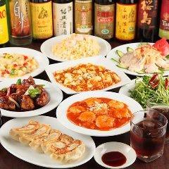 中華料理 カフカ