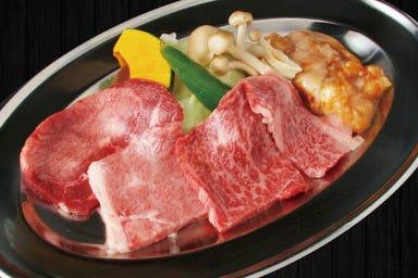 贅沢焼肉三昧 和牛ひとり  メニューの画像