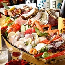 ◆九州・周遊巡りコース:2500円~◆
