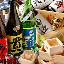 ◆日本酒マイスター監修:蔵元直送◆