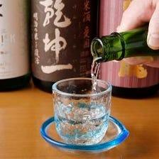 【お得な飲み放題付コース】