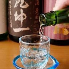【日本酒・焼酎】