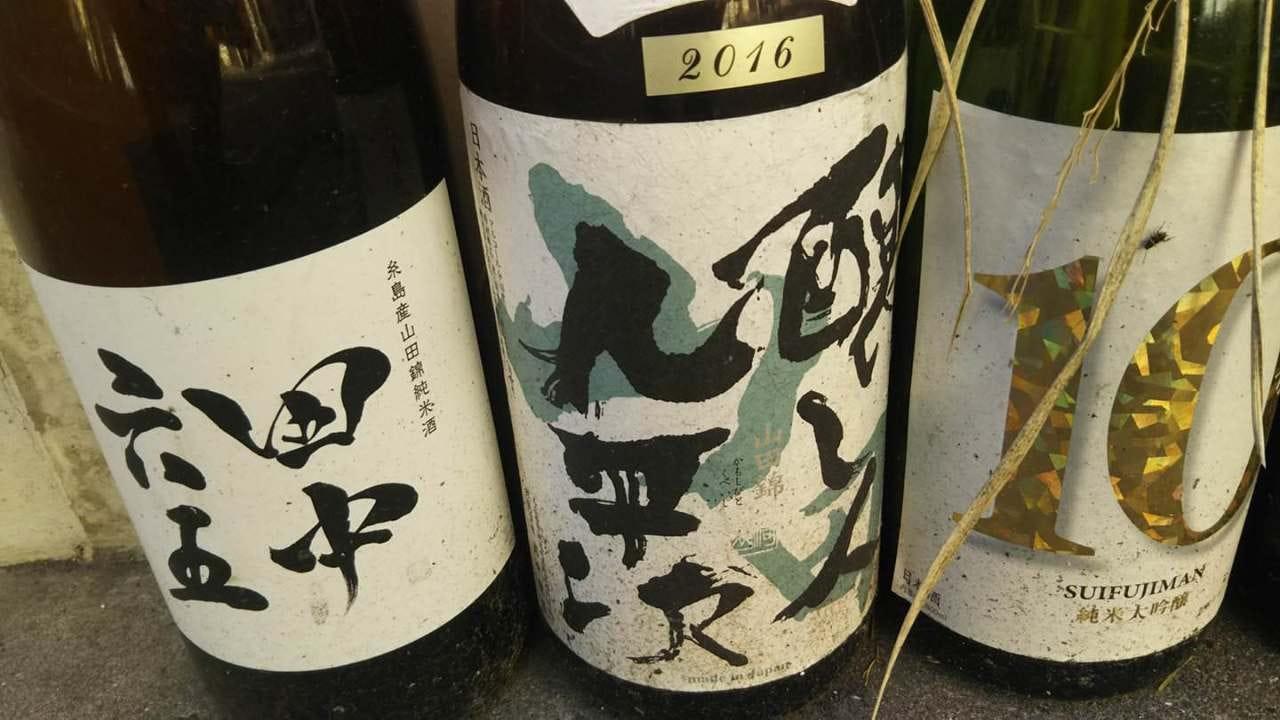 ◆珍しい日本酒を常備10種類