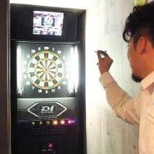 ダーツ・カラオケで遊べる!!