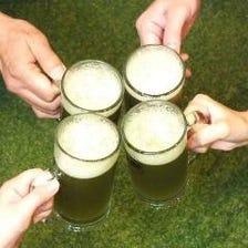 芝生の上で乾杯!!
