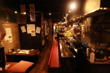 播州酒場 うぶ  店内の画像