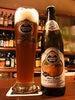 ビールに適した専用グラスに注ぐ。